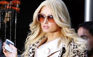 Naujausiame Paris Hilton single -