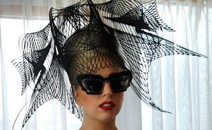 Internete pasirodžiusiame kūrinyje - Lady GaGos repas (+ audio)