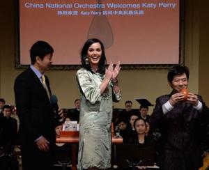 Katy Perry apsiverkė išgirdusi, kaip jos hitą