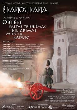 """Artėja festivalis """"Iš kartos į kartą"""" Lietuvos Valstybės atkūrimo dienai paminėti"""